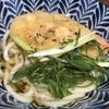 京都限定「祇園原了郭 黒七味」友だち推奨だけはあります。うどんに掛けるととてもおいしいです。
