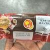 ファミリーマート  カスタードホイップパン   食べてみました