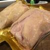 フォアグラ祭り〜フォアグラを美味しく食べる会Vol.2〜レポート