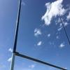 大学ラグビー日本選手権、帝京大学が8連覇