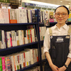 第223回 紀伊國屋書店札幌本店