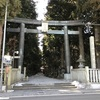 山梨県、北口本宮浅間神社