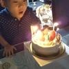 第4回 タコ焼きパーティー🐙お兄ちゃん、5歳 Birthday