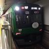 緑色の東急5050系目撃!