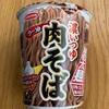 🥢エースコック 【濃いつゆラー油肉そば】 ワイルドなお蕎麦がラー油でスゲー変身だ!