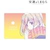 〈安達としまむら〉Ani-Art clear labelグッズシリーズ Vol.2