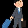 松井裕樹は単身赴任ではなく長期出張だった...