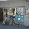 フェルム・ソレイユ (La ferme soleil)/ 札幌市中央区南3条西9丁目 イオ南3条1F