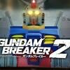PS3「ガンダムブレイカー2」をプレイ開始