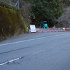 【アクセス情報】美川キャニオンの駐車スペース