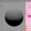 iOS で SceneKit を試す(Swift 3) その13 - Scene Editor での Utilities エリア