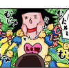 【子育て漫画】小学生による赤ちゃんの遊び方