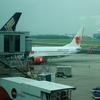 マリンドエアでシンガポールへ!OD801 KUL-SIN ビジネスクラス搭乗記