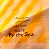 CAFE By the Sea( カフェ バイ ザ シー)
