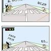 御礼!「三河雑兵心得・弓組寄騎仁義」売れ行き好調!