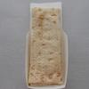 セブンイレブン ハートイン明石駅北口店で「ブリトー ハム&チーズ」を買って食べた感想