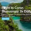 GW初めてのフィリピン旅行~ボラカイ島閉鎖による影響?~