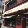 【60/100記事】東京のパン屋を巡るなら、この3店舗だけでいい
