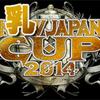 冬アニメ最胸ヒロインを決める大会…乳 JAPAN CUP 2014!