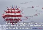 FAKEか?新型コロナウイルスは空気感染するのか?