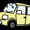 (2017年)名古屋から成田への移動方法をまとめてみた!
