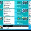 【 剣盾S5レート2118 最終46位】対面ギャラカビガルド