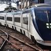京成電鉄、印旛日本医大駅・千葉ニュータウン中央駅に停車する「臨時ライナー」を10月1日より運行。
