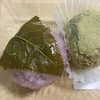 桜餅とうぐいす餅 ∴ 千秋庵 本店