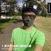 永野川緑地公園~8月28日~