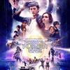 Film Review:『レディ・プレイヤー1』(2018)