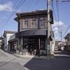 美祢市 : 美祢駅前の街並み