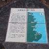 五浦海岸(茨城県)