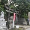 【新馬場】気づいたら品川神社まで来ていた