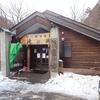 松川渓谷温泉 滝の湯 宿泊者専用内湯 ひのき風呂