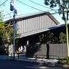 屋根の空間、屋根の可能性−隈研吾「根津美術館」