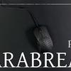 【Pulsar Gaming Gear PARABREAK レビュー】ハイコスパ、コントロール特化のゲーミングマウスパッド。止めを重視するゲームに最適な性能。