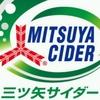<新商品レビュー>ぜいたく三ツ矢広島県産はっさく (<New Product Reviews> luxury Mitsuya Hiroshima Prefecture Citrus Hassaku)