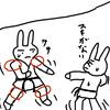 【空手練習方法】②タッチゲーム 距離感とフェイントの感覚を養う! キックボクシング的空手練習方法