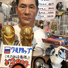 ワールドカップ入荷(6月22日 金曜日 晴れ)第50話