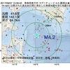 2017年09月07日 10時39分 青森県東方沖でM4.2の地震