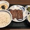美味しいもの食べ歩き日記 ねぎし 新宿エルタワー店