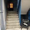 好きなブランド「LENO」について