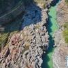 飛水峡の甌穴群(岐阜県七宗)