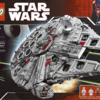 これは発売確定かも? レゴ(LEGO) スター・ウォーズ アルティメット・コレクター・シリーズ(UCS)「ミレニアム・ファルコン(75192)」