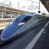 山陽新幹線 500系こだま741号