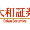 【株主優待】ダイワのポイント制度が無くなりますが、今回は取得します