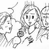街コンで出会ったオトコたち〜その1〜