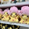 ポケモンセンターの春 2021「ぬいぐるみ 桜アフロのピカチュウ」