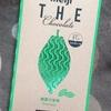 明治 THEチョコレート ジャンドゥーヤ(緑)を食べてみた+評価