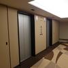 旅の羅針盤:IHG修行で初! ANAクラウンプラザホテルグランコート名古屋に泊まってみました。